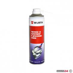 Производител Würth - 20