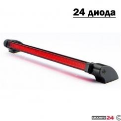 Осветление - 16